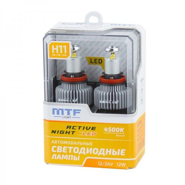 Лампа автомобильная светодиодная Светодиодная лампа H11/8/9/16 4500k, MTF Light Active Night 1600lm (2шт)